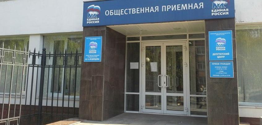 Депутаты Госдумы проведут приемы жителей Удмуртии
