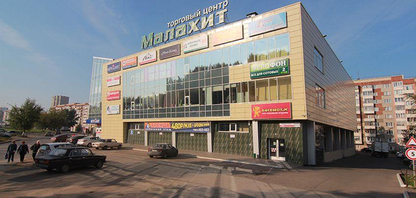 В Ижевске около ТЦ «Малахит» движение станет односторонним