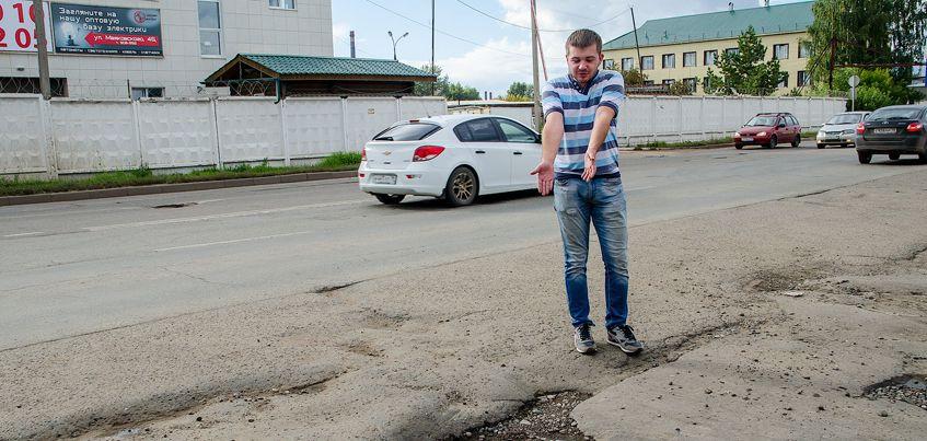 В Ижевске началось голосование за ремонт дорог