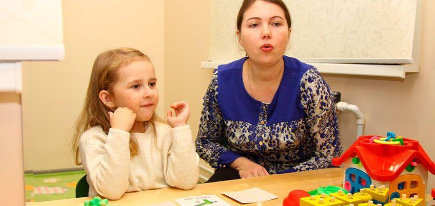 Родительское собрание: правда ли, что если ребенок плохо учится, надо идти к логопеду?