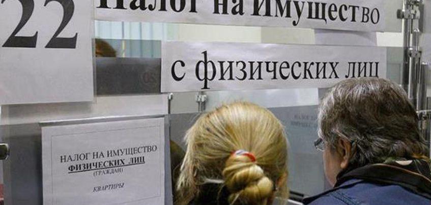 В эфире радио «Комсомольская правда» - Ижевск» поговорят об изменениях в налоговом законодательстве