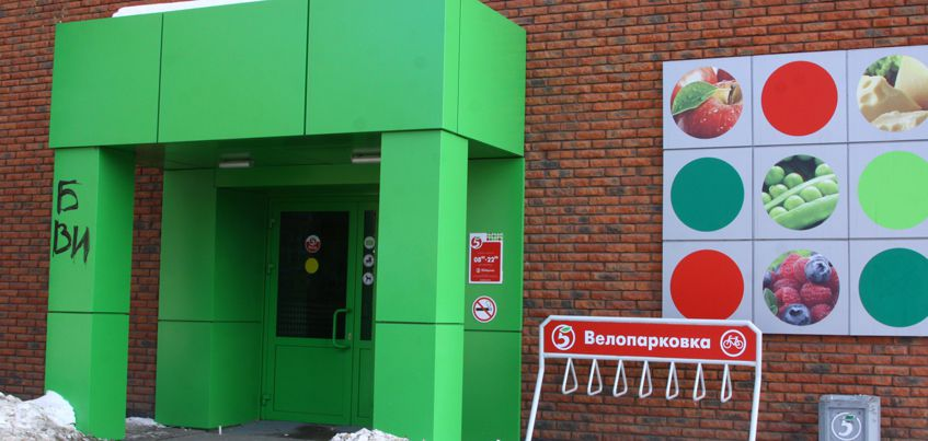 Фотофакт: горожане «переименовали» супермаркет, который появился на месте клуба «БВИ»