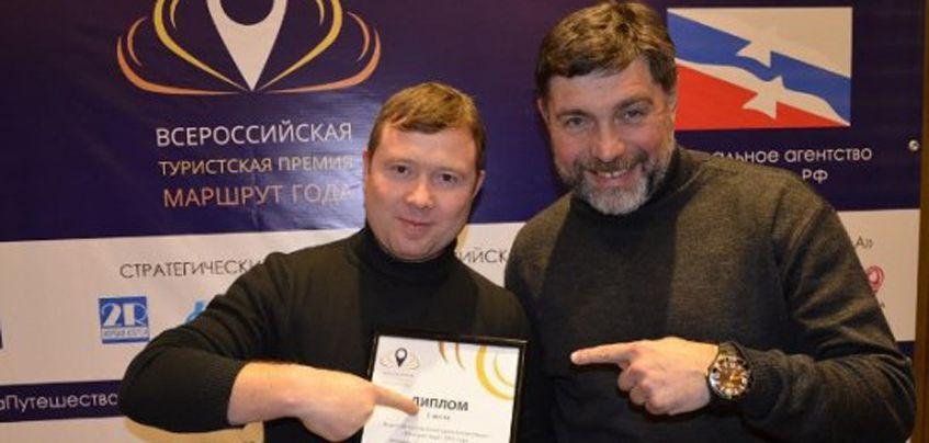 В эфире радио «Комсомольская правда» - Ижевск» ижевчанам расскажут о туристическом маршруте «Пельменный уикенд»