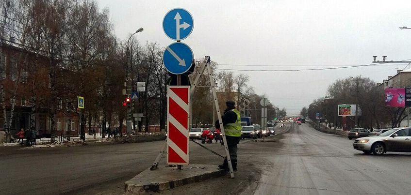 В Ижевске на перекрестке улиц Удмуртская-Краева изменился порядок проезда