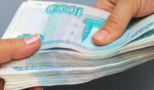В Удмуртии компания незаконно «заработала» более 75 миллионов рублей