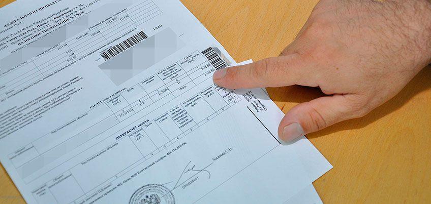 Заплатить налоги на имущество ижевчане могут до 1 декабря