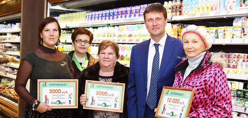 10 тысяч за рецепт: КОМОС ГРУПП подвел итоги кулинарного конкурса