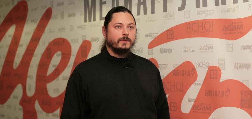 Иеромонах Фотий в Ижевске: «Шоу-бизнес полон мишуры и лицемерия»
