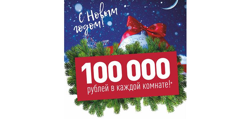 «СТО тысяч в каждой комнате»: в Ижевске стартовали продажи квартир в ЖК «Крымский»