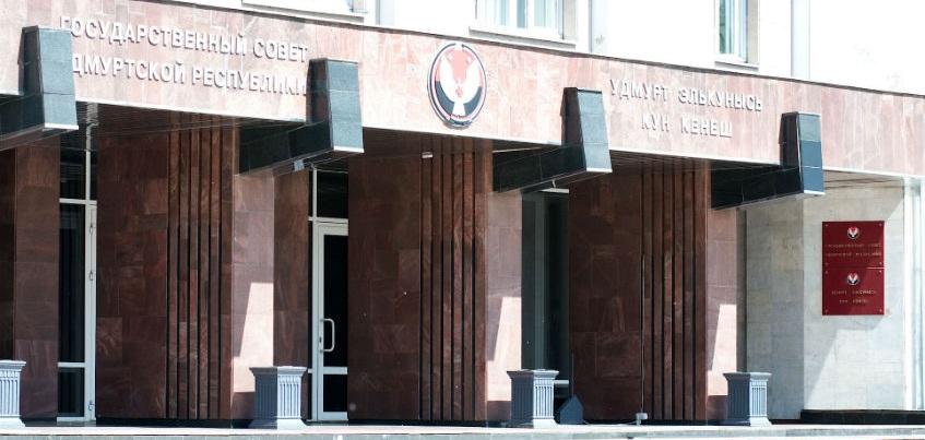 Дорогие выборы и «пауки в банке». Что последует за сокращением депутатов Госсовета Удмуртии