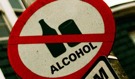 Ижевчане не смогут купить алкоголь в День города