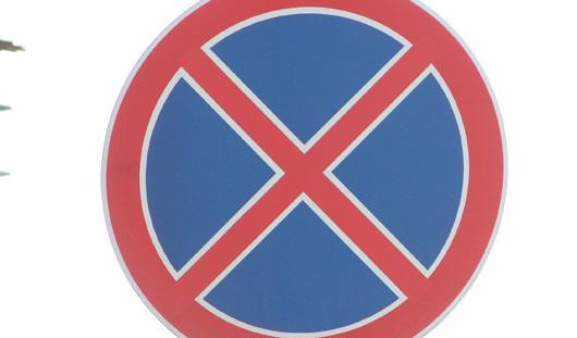 Автомобилистам запретят останавливаться у здания Госсовета Удмуртии
