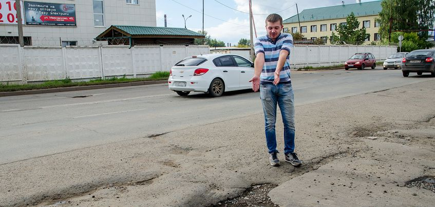 В Ижевске смогут проверять качество дорог, не вскрывая асфальт