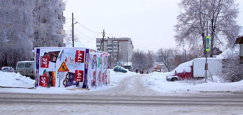 В Ижевске запретили движение по улице Герцена