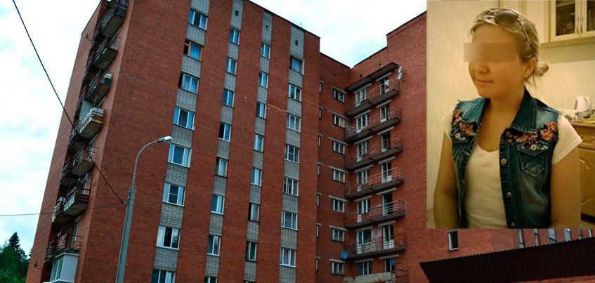 В Ижевске вынесли приговор насильнику, по вине которого погибла молодая девушка