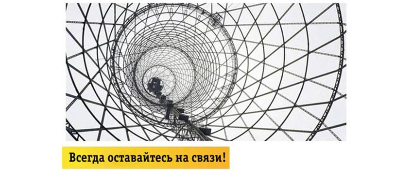 «Билайн» запустил сеть 4G в Ижевске