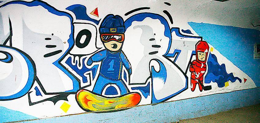 Есть вопрос: кому разрешают рисовать граффити в подземных переходах?