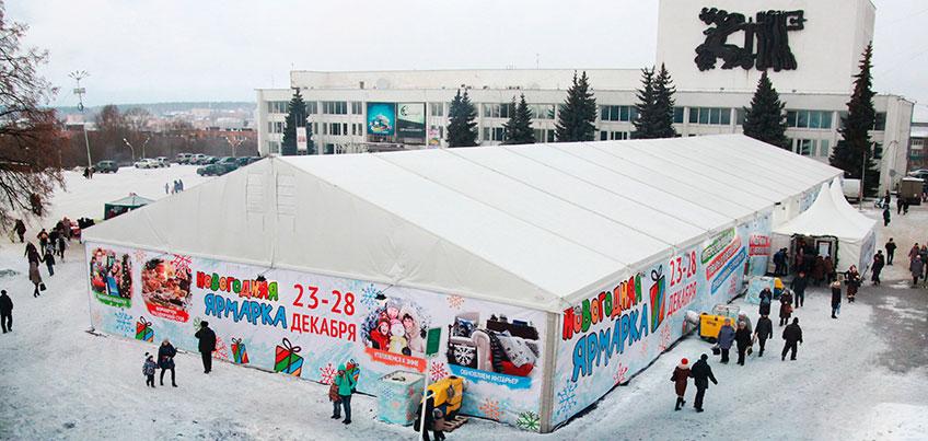Новогодняя ярмарка пройдет на Центральной площади Ижевска впервые в двух павильонах