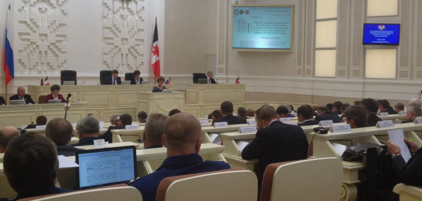 Госсовет принял бюджет Удмуртии на 2017 год