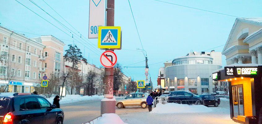 В Ижевске снова разрешили поворот с улицы Советской к «Дружбе»