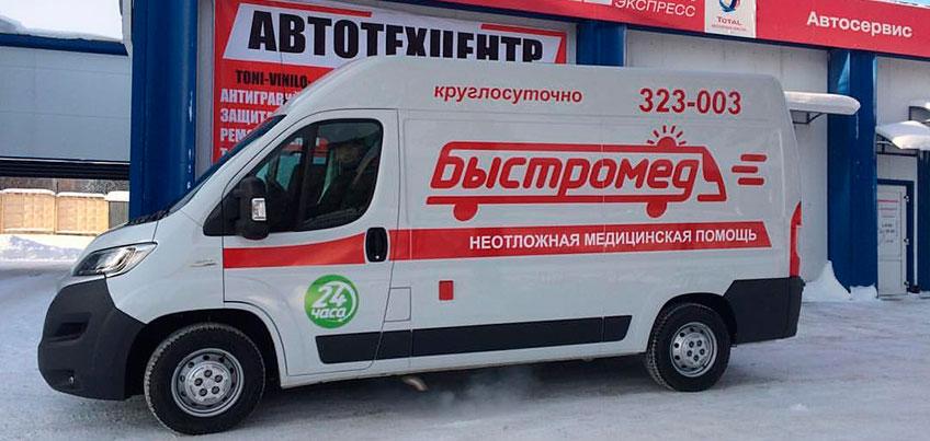 В Ижевске появилась первая платная круглосуточная «неотложная помощь»
