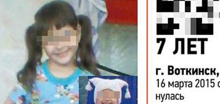Руководитель пляжа «Остров» в Удмуртии признан виновным в гибели 7-летней девочки