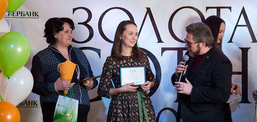 В Ижевске лидеров малого бизнеса отметили премией «Золотая сотня»
