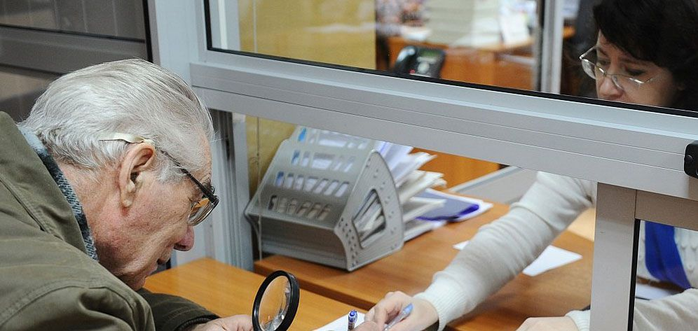 В эфире радио «Комсомольская правда» - Ижевск» поговорят о предстоящей единовременной выплате пенсионерам