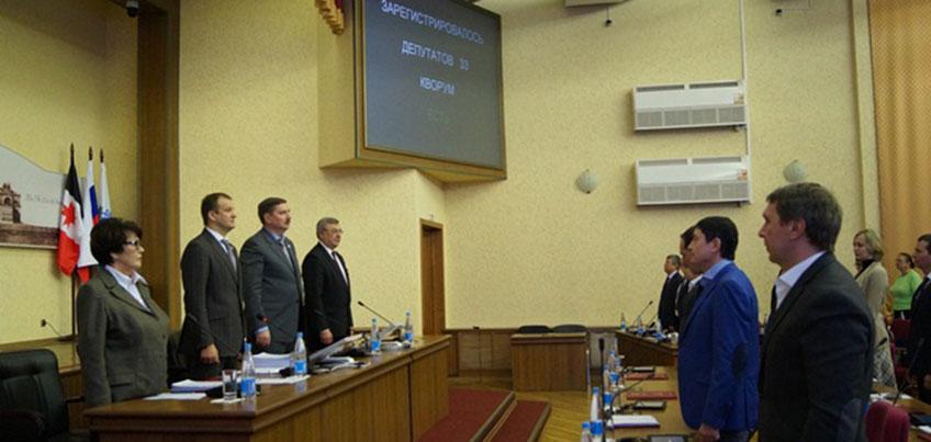 Депутаты Городской думы утвердили бюджет Ижевска на 2017 год
