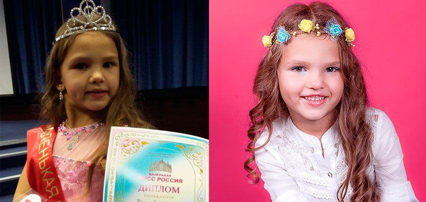 5-летняя девочка из Удмуртии стала вице-мисс на конкурсе «Маленькая мисс России»