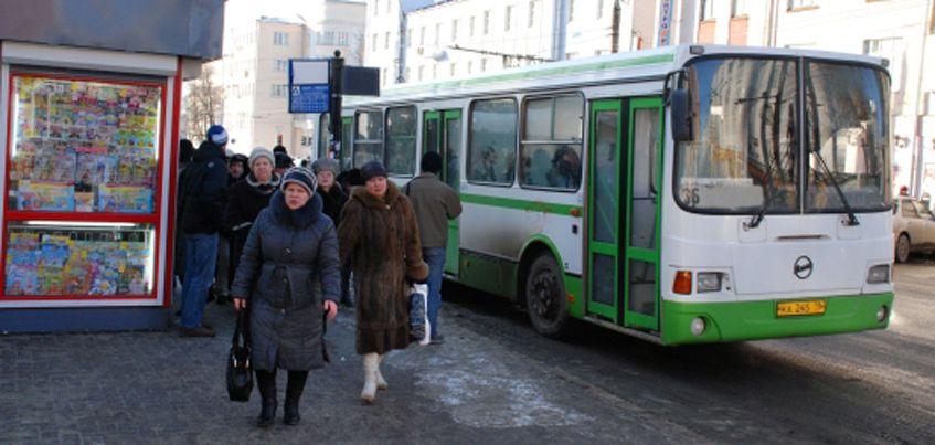 ИПОПАТ: ограничение в 90 поездок на транспортных картах «Ежемесячная на автобус» снимается