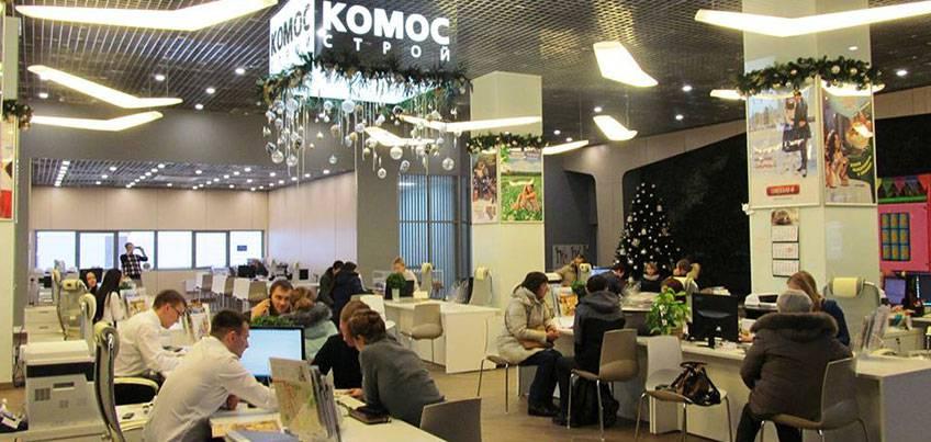 В офисе продаж «Комос-Строй» установили терминал Сбербанка