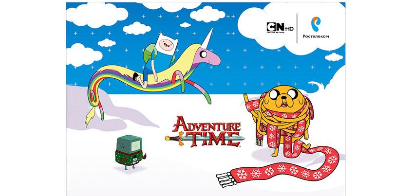Зрителям «Интерактивного ТВ» стал доступен Мультканал Cartoon Network в HD-качестве