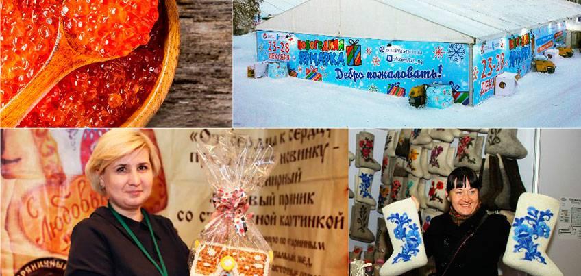 Большая Новогодняя ярмарка пройдёт на Центральной площади Ижевска у кинотеатров