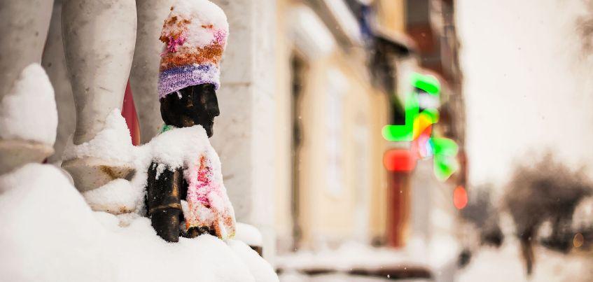 Погода в Ижевске: В выходные в городе потеплеет до -2 градусов