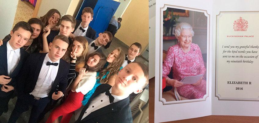 Королева Великобритании поблагодарила ижевских школьников за поздравление с 90-летием