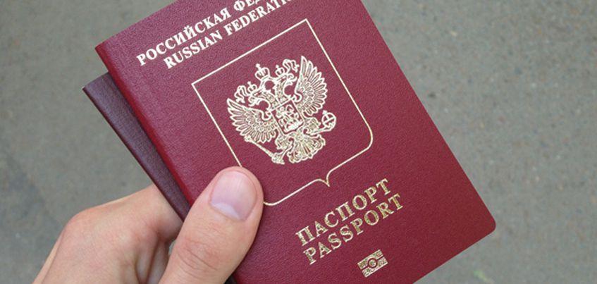 Жители Удмуртии смогут получить загранпаспорт со скидкой в 30%