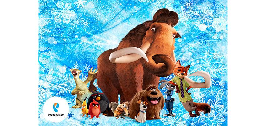 Зрители «Интерактивного ТВ» от «Ростелекома» смогут посмотреть мультфильмы и кино из новогодней коллекции