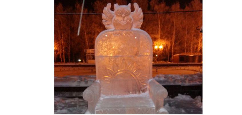 Министерство природы Удмуртии объявило конкурс на селфи с ледяной скульптурой «Экотрон»