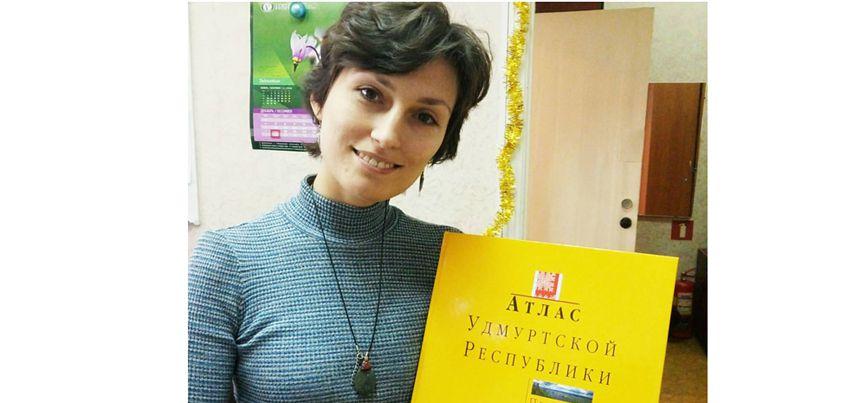 В Ижевске собирают деньги на повторное издание Атласа Удмуртии