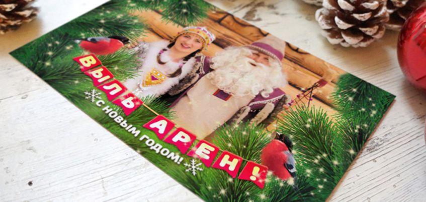 В Ижевске появились новогодние открытки с изображением Тол Бабая и Лымы Ныл