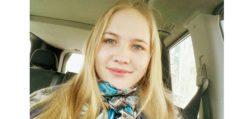 В Удмуртии уже 1,5 месяца разыскивают 23-летнюю девушку