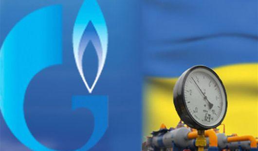 Переговоры по газу в Киеве завершились безрезультатно