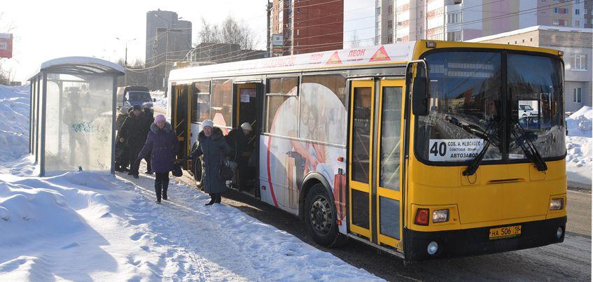 В Ижевске продлили срок пополнения электронных проездных на автобус