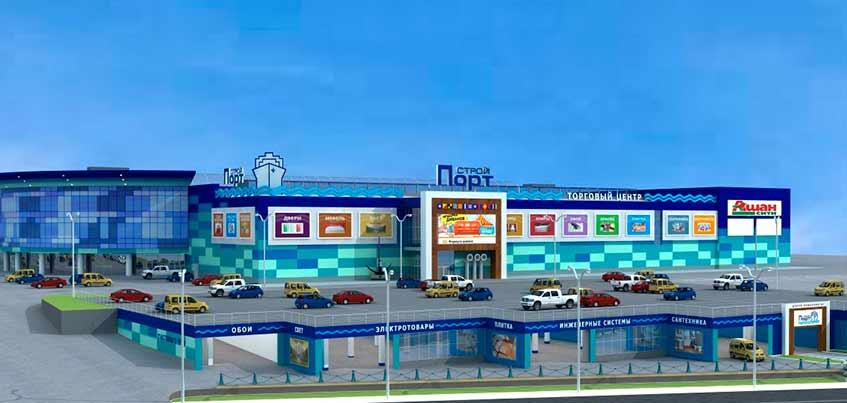 Гипермаркет «Ашан-Сити» откроется в Ижевске в конце 2017 года