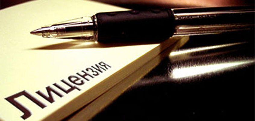Ижевская УК «Служба единого заказчика» может лишиться лицензии