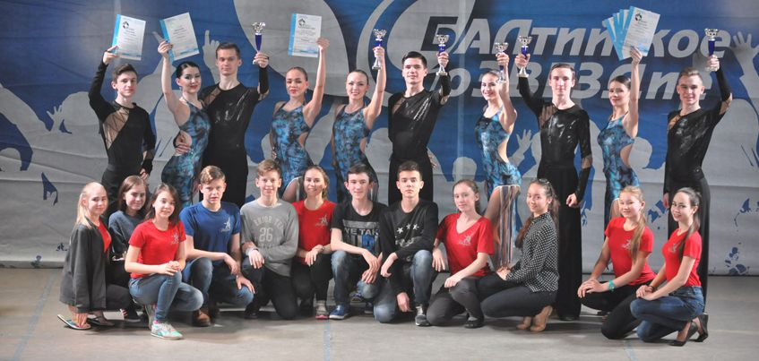 Ансамбль «Реверанс» из  ижевской школы № 93 получил спецприз на Международном фестивале искусств