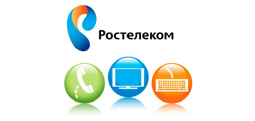 У клиентов «Ростелеком» в Поволжье в праздники самыми популярными были сервисы Интерактивного ТВ