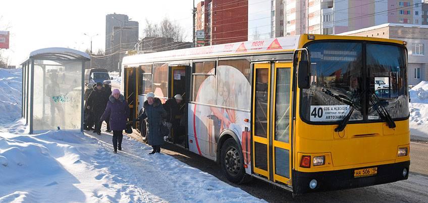 Почему скользко в ижевских автобусах?