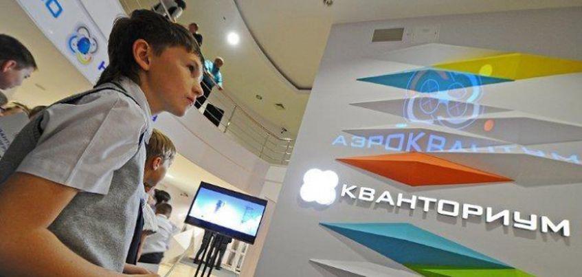Удмуртия получит федеральные средства для создания детского технопарка